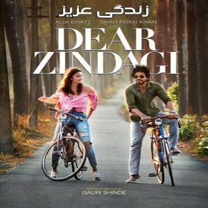 دانلود موسیقی متن فیلم هندی Dear Zindagi ( زندگی عزیز ) محصول 2016