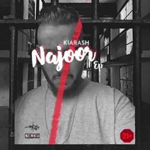 دانلود آلبوم جدید کیارش دالا به نام ناجور