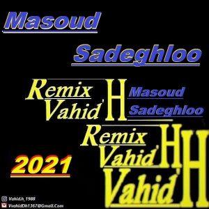 دانلود ریمیکس جدید آهنگ های مسعود صادقلو از Vahid.H