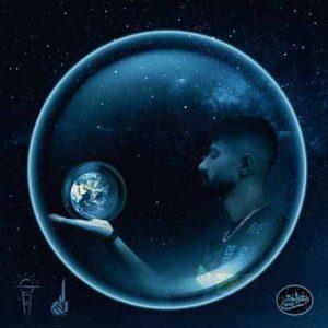 دانلود آهنگ جدید معراج تهرانی ( طهرانی ) به نام حباب