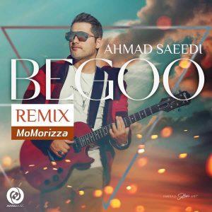 دانلود آهنگ جدید احمد سعیدی به نام بگو ( مومویزا ریمیکس )