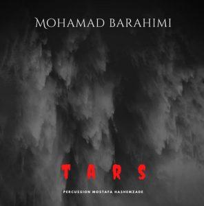 دانلود آهنگ بی کلام جدید محمد براهیمی به نام ترس