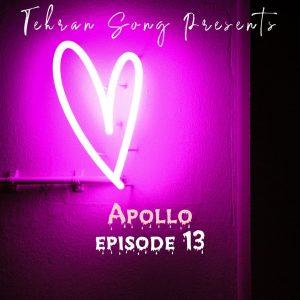 دانلود پادکست جدید ورسی به نام آپولو Apollo قسمت 13