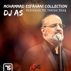 دانلود پادکست 10 تا از بهترین آهنگ های محمد اصفهانی
