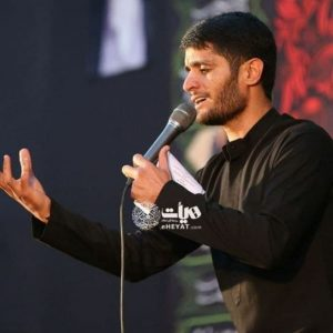 دانلود مداحی محسن عراقی دلخوشی
