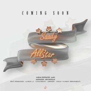 دانلود آلبوم جدید صادی به نام آل استار