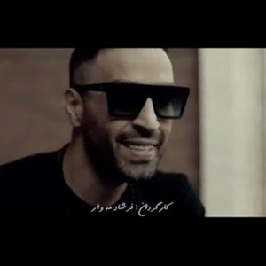 دانلود آهنگ جدید احمد سلو بغل 2