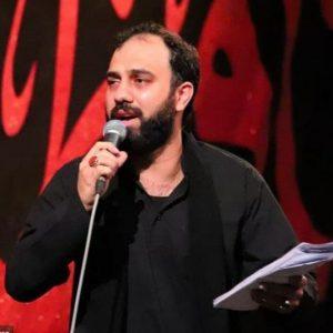 دانلود مداحی سید مهدی حسینی کاری کردی